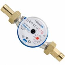 Счетчик воды СВКМ-50 Х     5890